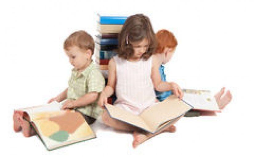 Στρατηγικές Ευχέρειας Ανάγνωσης