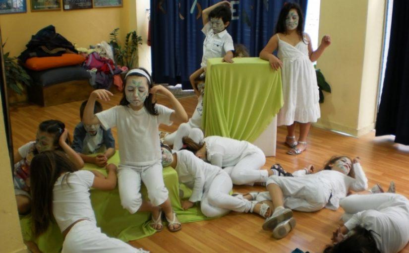 Θεατρικό παιχνίδι: Μάθηση και Επικοινωνία