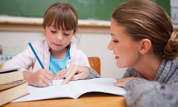 Διδακτικές  Αρχές Μάθησης για Μαθητές με Δυσκολίες Μάθησης