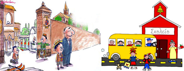 Οικογένεια-Σχολείο-θεραπευτής: Το τρίγωνο της επιτυχίας